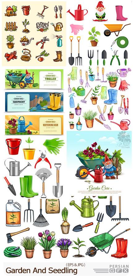 دانلود وکتور ابزار و وسایل باغبانی شامل قیچی، بیل، آبپاش و ... - Garden Stock And Seedling For Landing Collection