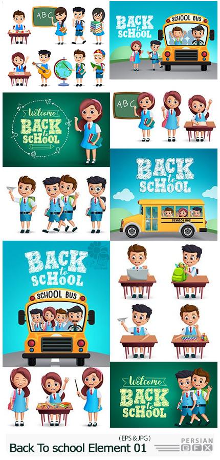 دانلود وکتور طرح های بازگشت به مدرسه - Back To school And Accessories Element Illustration 01