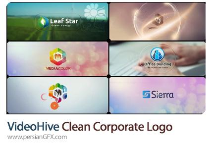 دانلود پروژه افترافکت نمایش لوگو با افکت شفاف به همراه آموزش ویدئویی - VideoHive Clean Corporate Logo