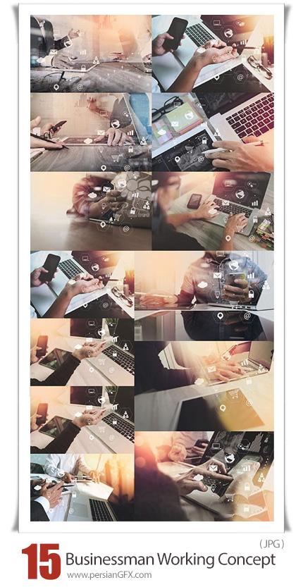 دانلود 15 عکس فعالیت های تجارت الکترونیک و کار با موبایل و لپ تاپ - Businessman Working Concept