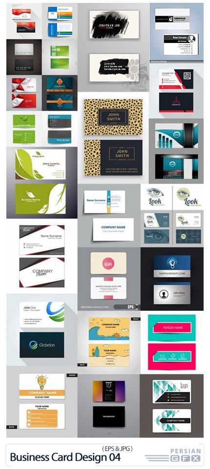 دانلود 25 کارت ویزیت با طرح های گرافیکی متنوع - Business Card Design 04