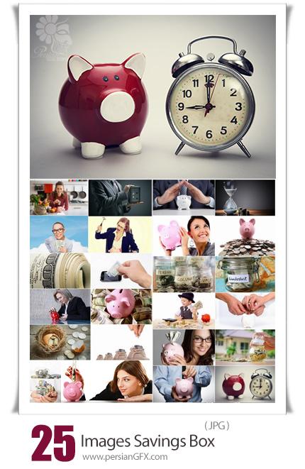 دانلود 25 عکس با کیفیت پس انداز، سکه، ارز، بانک و قلک - Images Savings Boxons