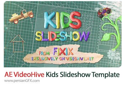 دانلود پروژه افترافکت اسلایدشو عکس کودک - VideoHive Kids Slideshow After Effects Template