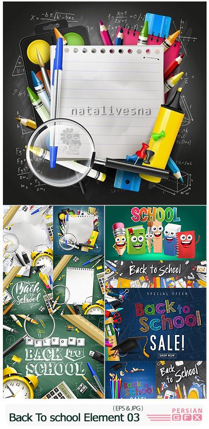 دانلود وکتور طرح های بازگشت به مدرسه - Back To school And Accessories Element Illustration 03