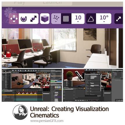 دانلود آموزش ایجاد ویژوالیزیشن سینمایی در آنریل انجین - Lynda Unreal: Creating Visualization Cinematics