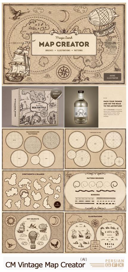 دانلود کیت طراحی نقشه قدیمی گنج - CM Magic Lands Vintage Map Creator