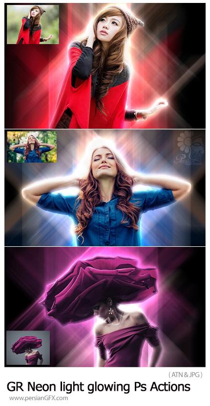 دانلود اکشن فتوشاپ ایجاد افکت نورهای نئونی درخشان بر روی تصاویر - Graphicriver QANTA Neon light glowing Effect Photoshop Actions