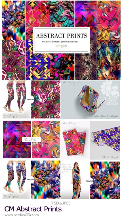 دانلود 10 پترن با طرح های فانتزی رنگارنگ - CM Abstract Prints