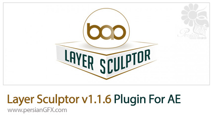 دانلود پلاگین Layer Sculptor v1.1.6 برای افتر افکت - Layer Sculptor v1.1.6 plugin For After Effect