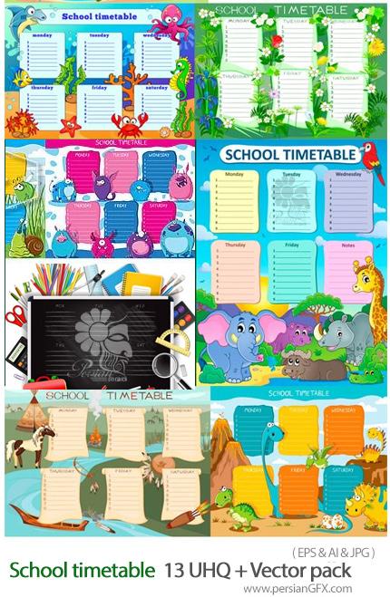 دانلود جدول هفتگی مدرسه با طرح های کارتونی ویژه دبستان و مهدکودک - school timetable