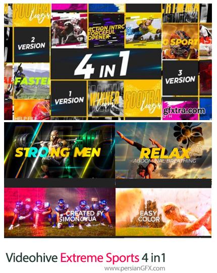 دانلود 4 پروژه افتر افکت ورزشی با افکت های مهیج - Extreme Sports 4 in1