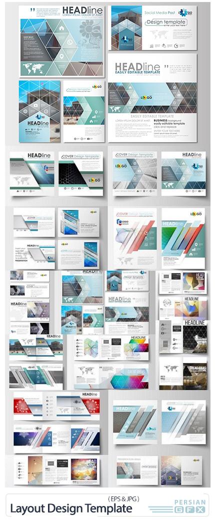 دانلود وکتور قالب آماده بروشورهای تجاری متنوع - Layout Design Template For Presentation