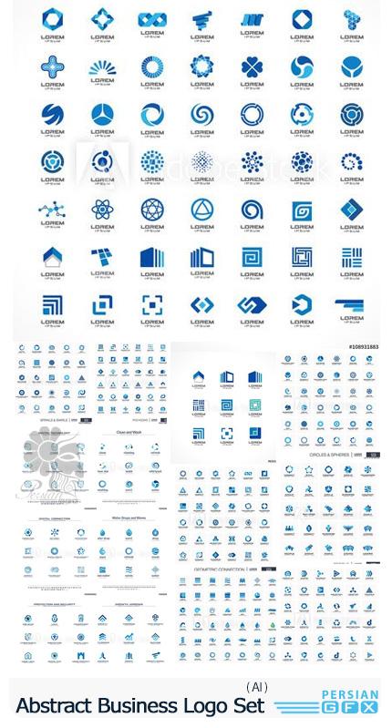 دانلود وکتور آرم و لوگوهای تجاری با طرح های انتزاعی - Abstract Business Logo Set