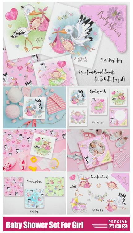 دانلود طراح های تولد نوزاد دختر - Baby Shower Set For Girl
