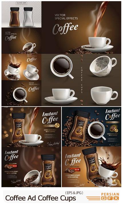 دانلود وکتور طرح های تبلیغاتی قهوه و فنجان قهوه - Coffee Ad Coffee Cups