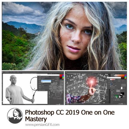 دانلود آموزش قدم به قدم Photoshop CC 2019: پیشرفته - Lynda Photoshop CC 2019 One-on-One: Mastery
