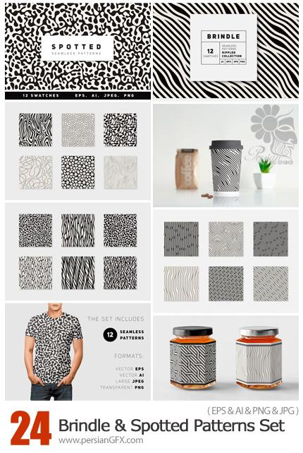دانلود مجموعه پترن وکتور سیاه و سفید با طرح های خال خالی و راه راهی - CM Brindle And Spotted Seamless Patterns Set