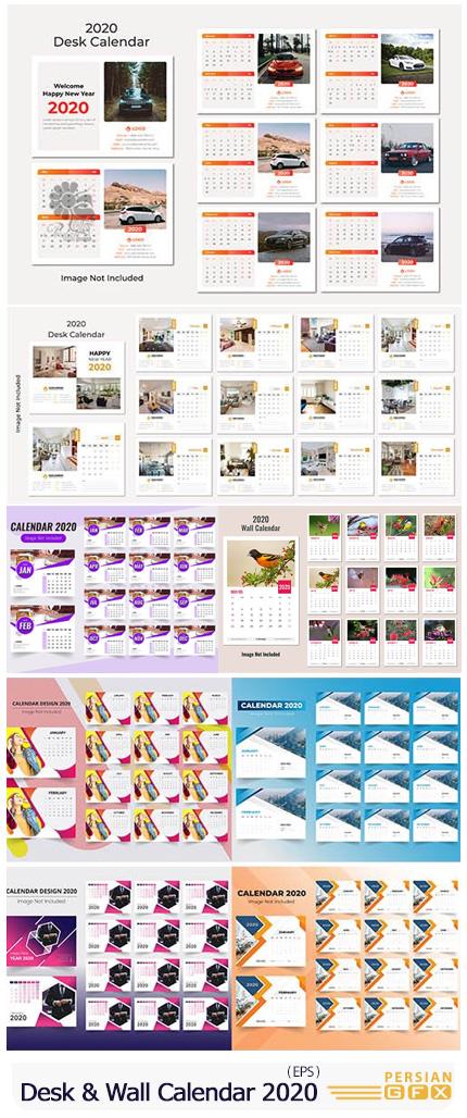 دانلود مجموعه وکتور تقویم های رومیزی و دیواری 2020 - Desk And Wall Calendar 2020 Pack
