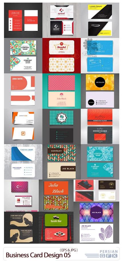 دانلود 25 کارت ویزیت با طرح های گرافیکی متنوع - Business Card Design 05