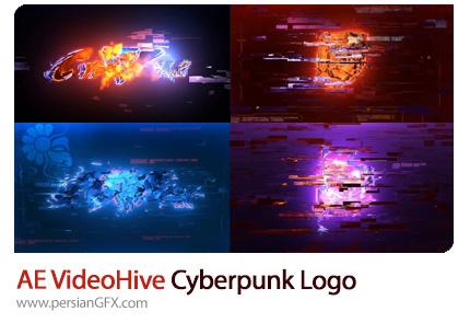 دانلود پروژه افترافکت نمایش لوگو با افکت سایبرپانک به همراه آموزش ویدئویی - Videohive Cyberpunk Logo
