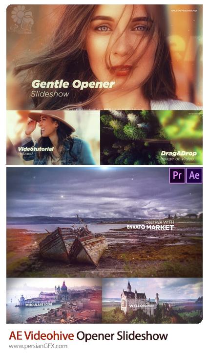 دانلود 2 پروژه افترافکت اوپنر اسلایدشو تصاویر با افکت کلاسیک به همراه آموزش ویدئویی - Videohive Opener Slideshow