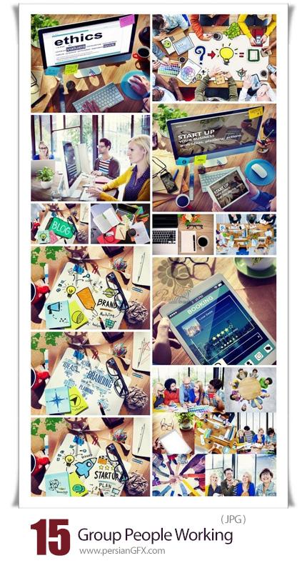 دانلود 15 عکس با کیفیت با موضوع کار گروهی، استارت آپ و فعالیت گروهی - Diverse Group People Working Team Interaction Concept
