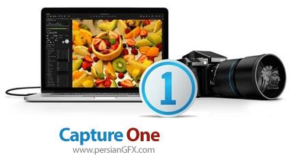 دانلود نرم افزار ویرایش حرفه ای عکس های دیجیتال - Capture One Pro v12.1.2.17 x64