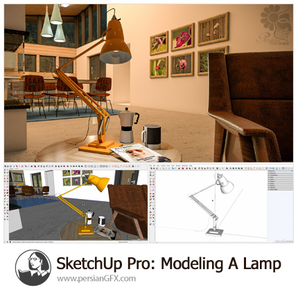 دانلود آموزش مدلینگ لامپ در اسکچاپ پرو - Lynda SketchUp Pro: Modeling A Lamp