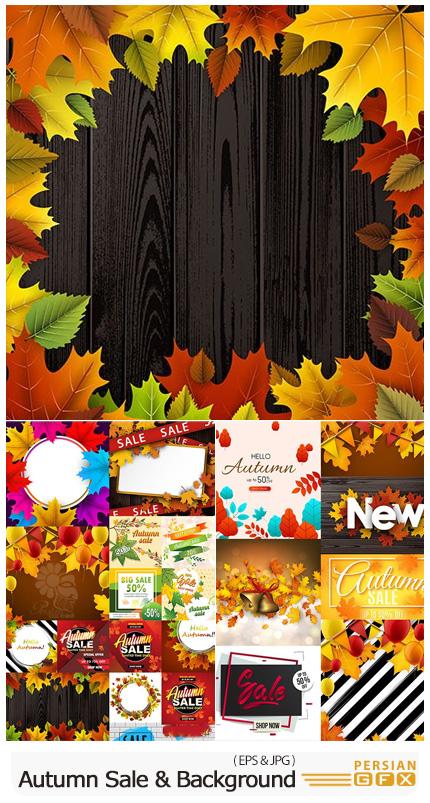 دانلود وکتور بک گراند برگ های پاییزی و فروش ویژه پاییزی - Autumn Special Sale And Leaves Wooden Design Background