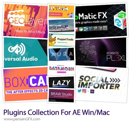 دانلود مجموعه اسکریپ های پرکاربرد افترافکت Aescripts Plugins Collection For After Effects (07.2019) Win/Mac