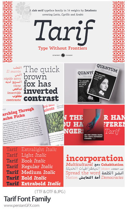 دانلود فونت انگلیسی و عربی تعریف با 14 استایل مختلف - Tarif Font Family