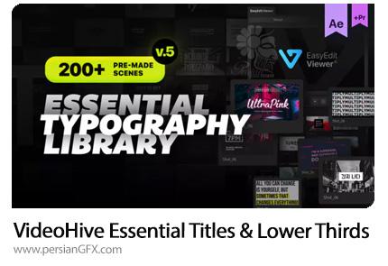 دانلود مجموعه تایتل و زیرنویس های آماده برای افترافکت و پریمیر به همراه آموزش ویدئویی - Videohive Essential Titles And Lower Thirds V5.2