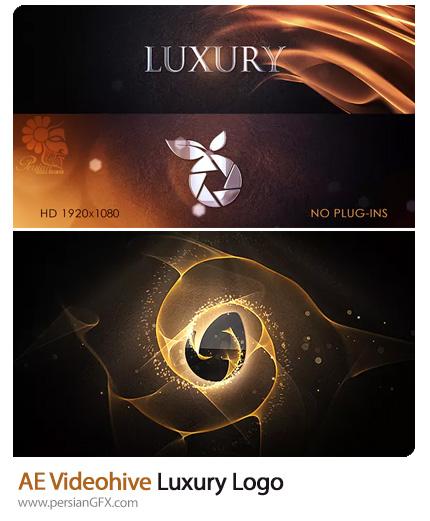 دانلود 2 پروژه افترافکت نمایش لوگو با افکت لوکس و لاکچری - VideoHive Luxury Logo