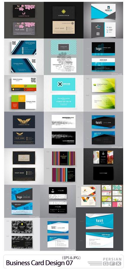 دانلود 25 کارت ویزیت با طرح های گرافیکی متنوع - Business Card Design 07