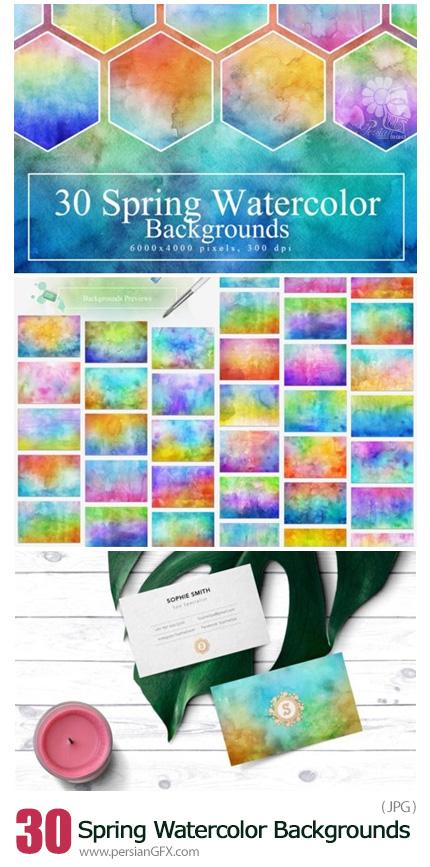 دانلود 30 بک گراند آبرنگی بهاری - 30 Spring Watercolor Backgrounds