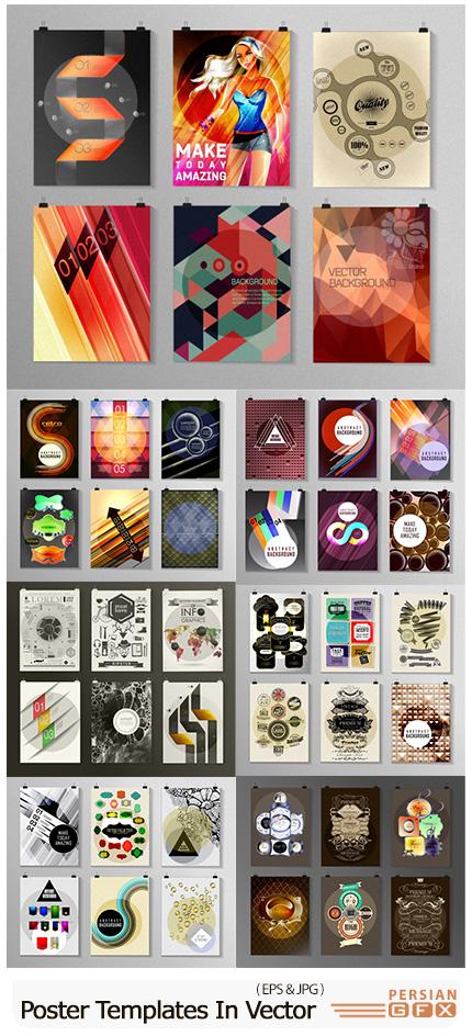 دانلود 56 قالب وکتور پوستر با طرح های گرافیکی متنوع - 56 Poster Templates Collection In Vector