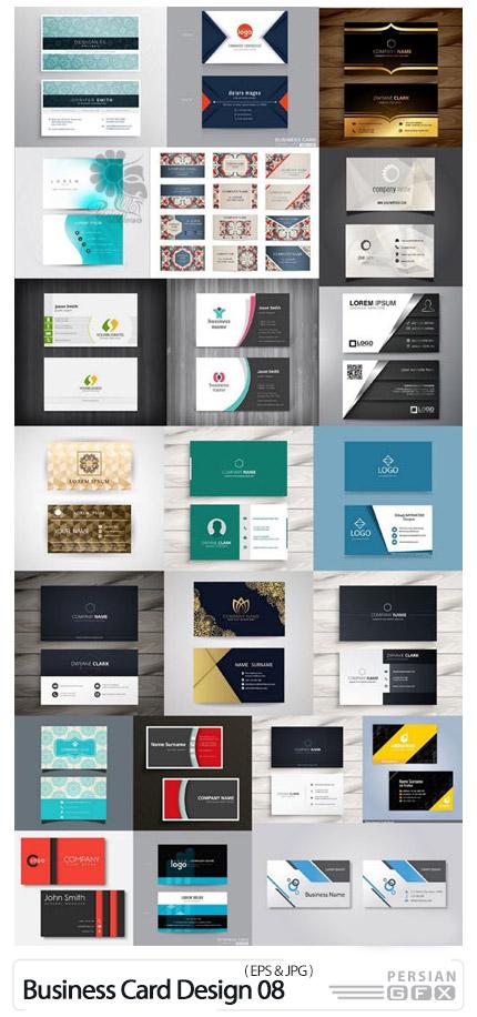 دانلود 25 کارت ویزیت با طرح های گرافیکی متنوع - Business Card Design 08