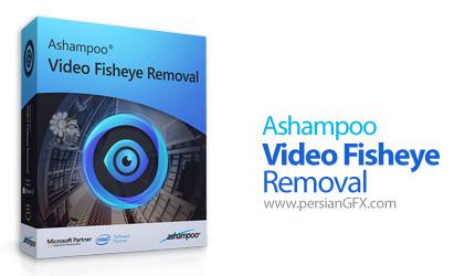 دانلود نرم افزار حذف افکت چشم ماهی از فیلم - Ashampoo Video Fisheye Removal v1.0.0 x64