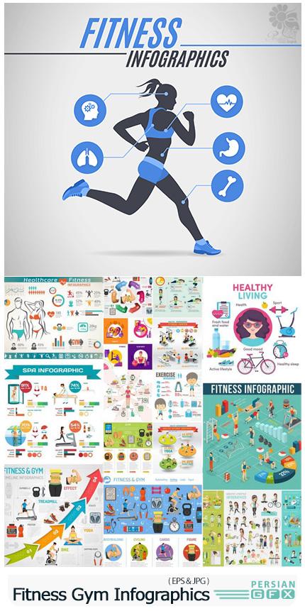 دانلود مجموعه نمودارهای اینفوگرافیکی باشگاه بدنسازی یا فیتنس - Fitness Gym Infographics