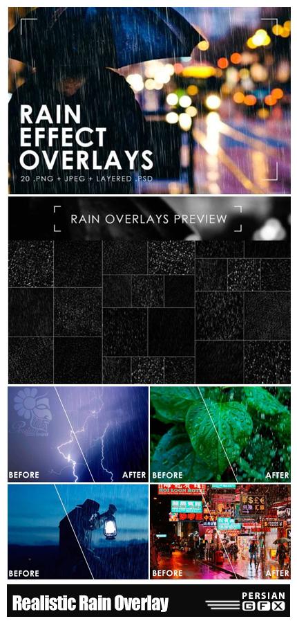 دانلود 20 تصویر پوششی بارش باران واقع گرایانه - Realistic Rain Overlay