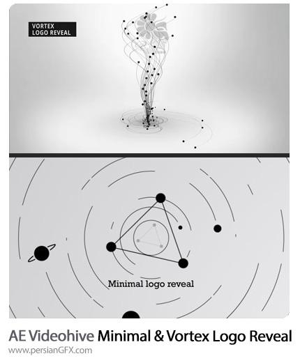 دانلود 2 پروژه افترافکت نمایش لوگو با افکت های مینیمال و گرداب - VideoHive Minimal And Vortex Logo Reveal