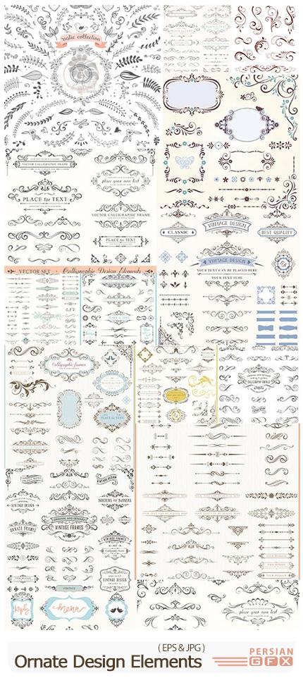دانلود مجموعه وکتور عناصر تزئینی متنوع شامل فریم، بت و جقه، حاشیه و ... - Ornate Design Elements Vector