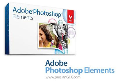 دانلود نرم افزار فتوشاپ مخصوص افراد مبتدی - Adobe Photoshop Elements 2020 v18.0 x64