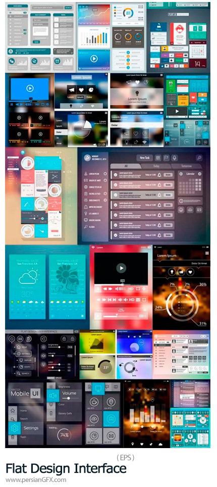 دانلود مجموعه وکتور طرح های فلت رابط کاربری وب - Flat Design Interface