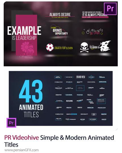 دانلود 2 پروژه پریمیر تایتل های متحرک مدرن و ساده به همراه آموزش ویدئویی - Videohive Simple And Modern Animated Titles For Premiere Pro