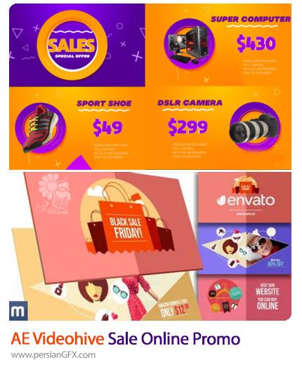 دانلود 2 پروژه افترافکت تیزر تجاری فروشگاه آنلاین - VideoHive Sale Online Promo