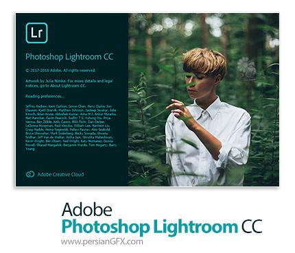 دانلود نرم افزار ادوبی فتوشاپ لایتروم؛ نرم افزار ویرایشگر دیجیتالی تصاویر - Adobe Photoshop Lightroom CC v2.4.1 x64