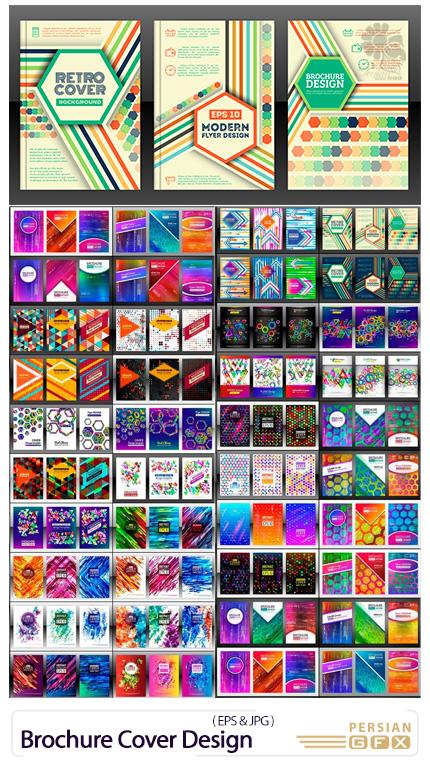 دانلود 40 طرح گرافیکی برای جلد بروشور و کاتالوگ و کارت ویزیت - Brochure Cover Design Templates In Retro Style