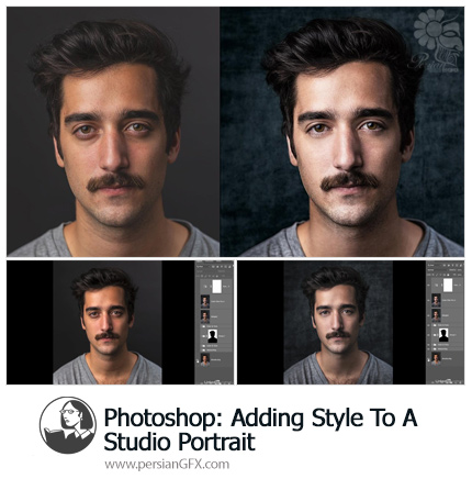 دانلود آموزش اضافه کردن سبک به پرتره استودیویی - Lynda Photoshop: Adding Style To A Studio Portrait