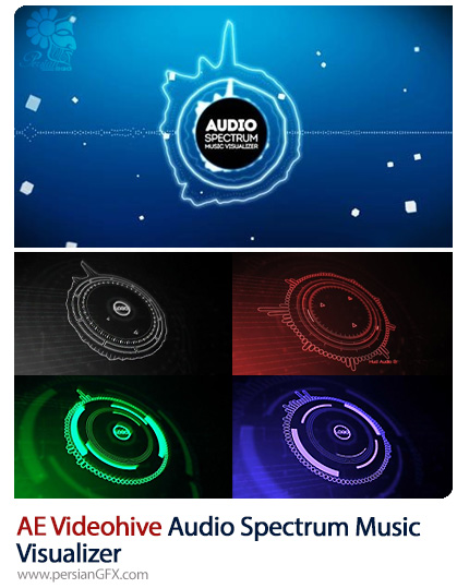 دانلود 2 پروژه افترافکت افکت های صوتی ویژوالایزر در افترافکت به همراه آموزش ویدئویی - Videohive Audio Spectrum Music Visualizer